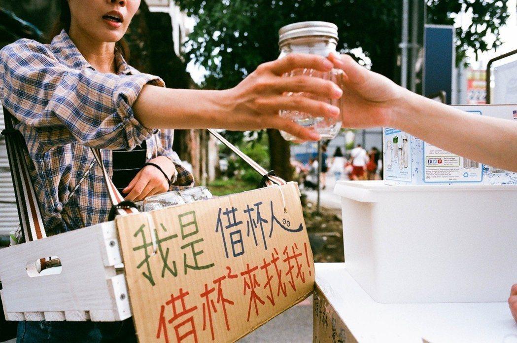 民眾到與好盒器合作的店家購買飲料,可以透過手機輸入店鋪、杯子編號租借環保杯,用完...