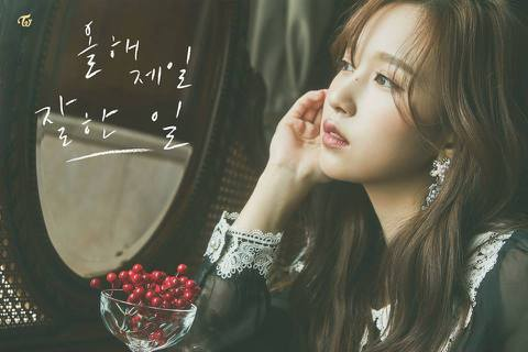 TWICE成員Mina驚傳對站上舞台感到恐懼不安!公司JYP娛樂今發出公告,表示Mina因突來地對上舞台感到不安與緊張,在與成員商討後,決定先停工,也將缺席TWICE「TWICE World Tou...