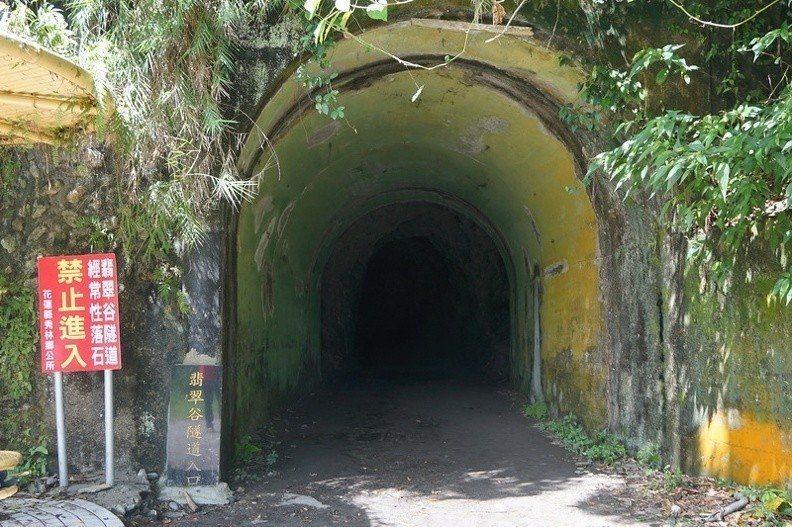圖/路上需要穿越一座隧道,隧道非常的黑,光用手機照亮也不夠,建議可以攜帶手電統,...