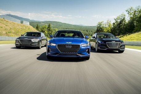 只有三款車在賣 為何Genesis今年上半年在北美銷量成長近40%?