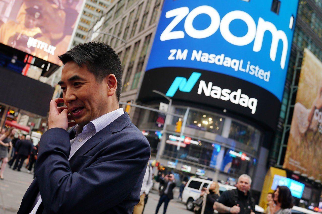 視訊會議服務「ZOOM」爆發大型漏洞。 路透社
