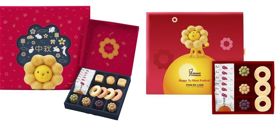 波堤獅大團圓禮盒(左)售價710元;波堤獅小幸福禮盒(右)售價470元。圖/Mi...