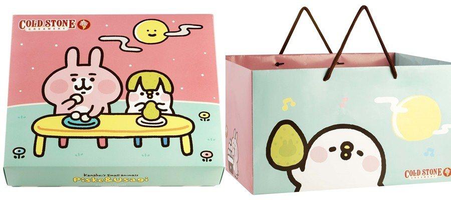 禮盒搭配卡娜赫拉的小動物超萌造型包裝、提袋。圖/COLD STONE提供