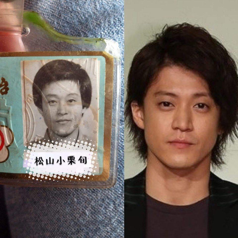 一名女網友分享男友父親年輕時的照片,長相竟然神似日本男星小栗旬。 圖/翻攝自「爆...