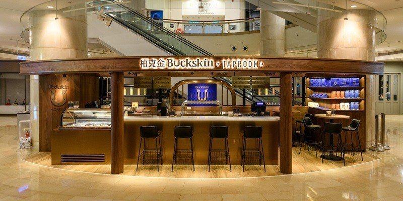 位於台北101的「Buckskin Taproom柏克金啤酒吧」。 圖片提供/B...