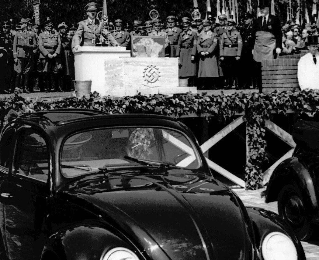 金龜車的概念來自希特勒。美聯社