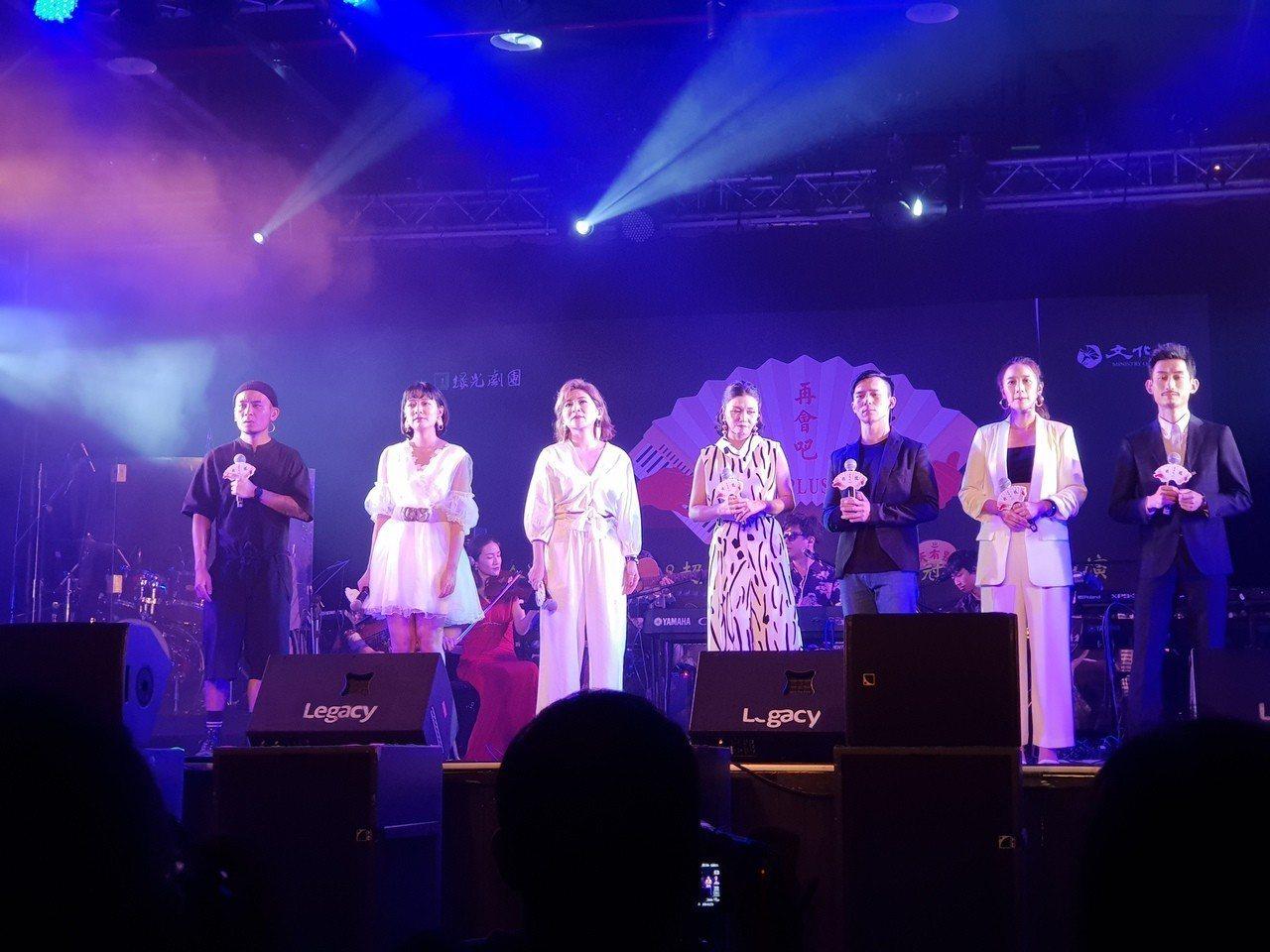 陳明章音樂劇「再會吧北投」舉辦原聲帶發表會,邀請福爾摩沙淡水走唱團與該劇主演楊大...