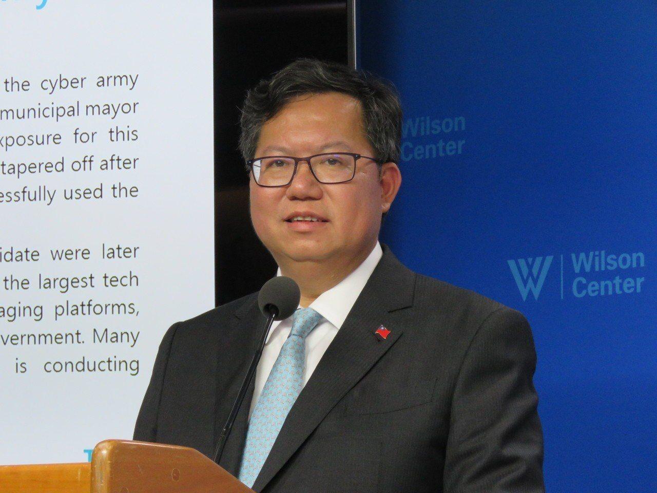 桃園市長鄭文燦10日在美國華府智庫演講。華盛頓記者張加/攝影