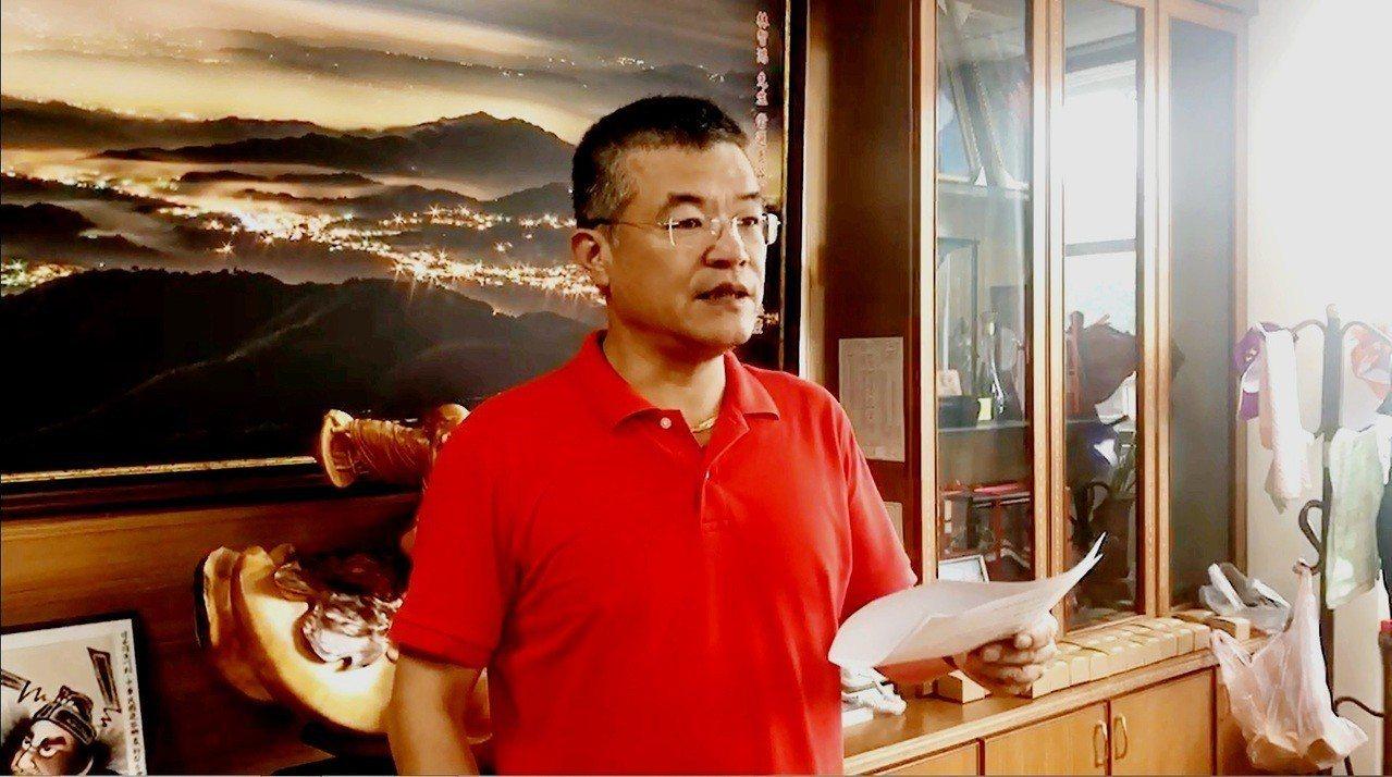 鹿谷鄉民代表會主席林智鴻宣布通過「南投縣鹿谷鄉人文交通觀光環境生態資源維護協力臨...
