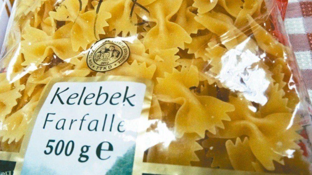 義大利麵長蟲遭下架。