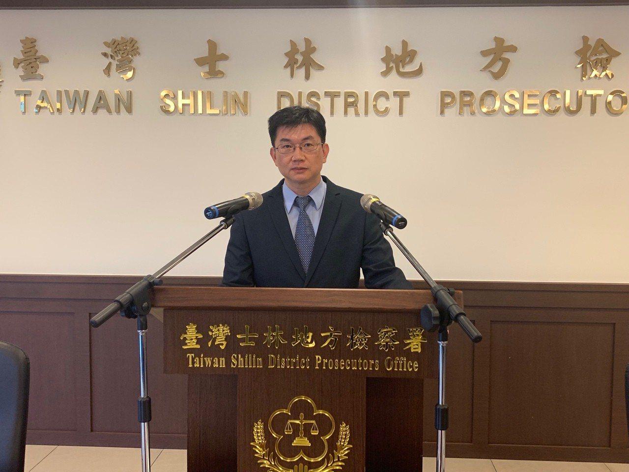 浩鼎內線交易案一審無罪,士林地檢署今日決定提出上訴。記者蕭雅娟/攝影