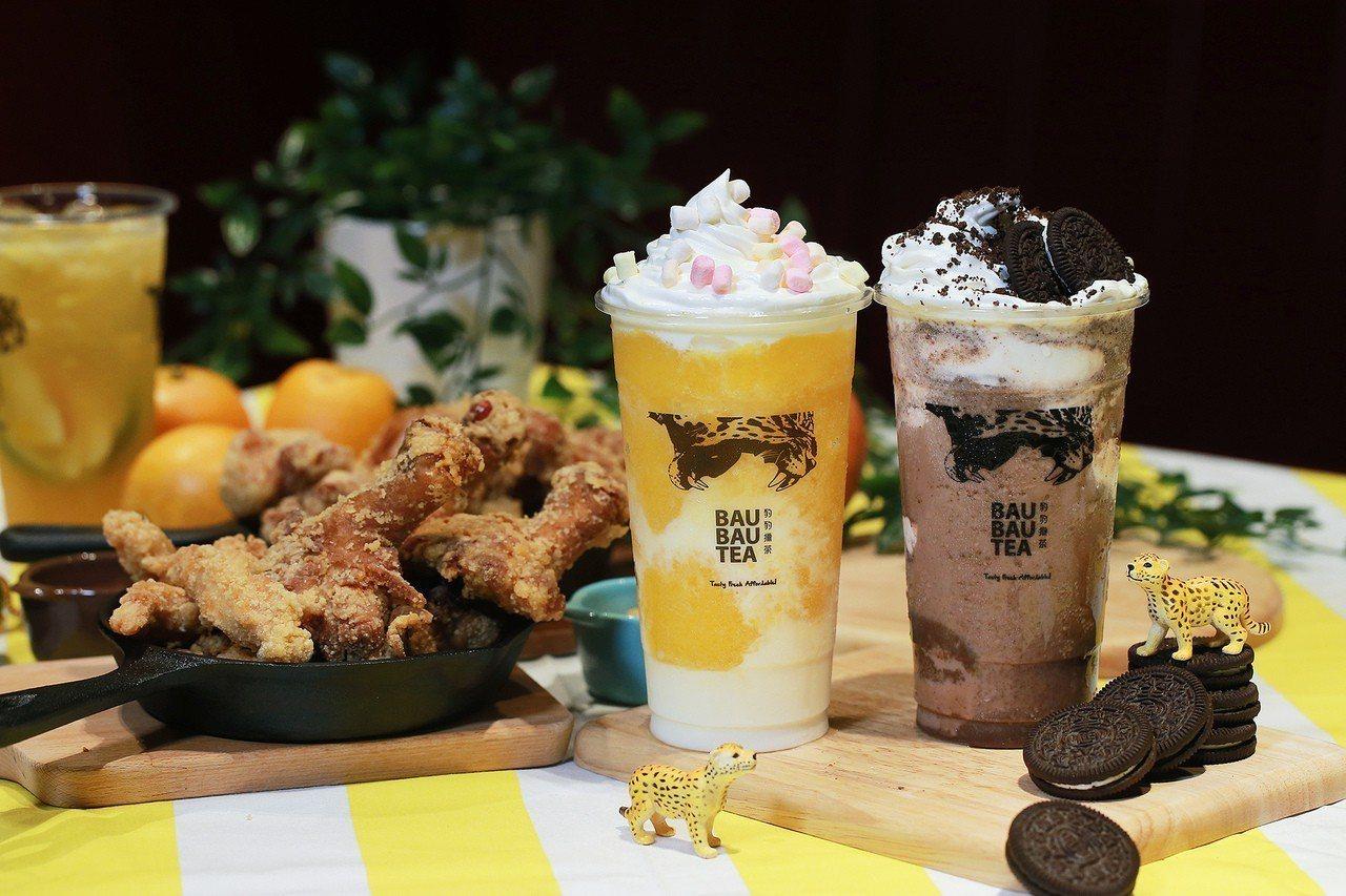 黑金風奢華飲品─豹戀芒果冰沙、Oreo鮮奶冰沙。圖/豹豹獵茶提供