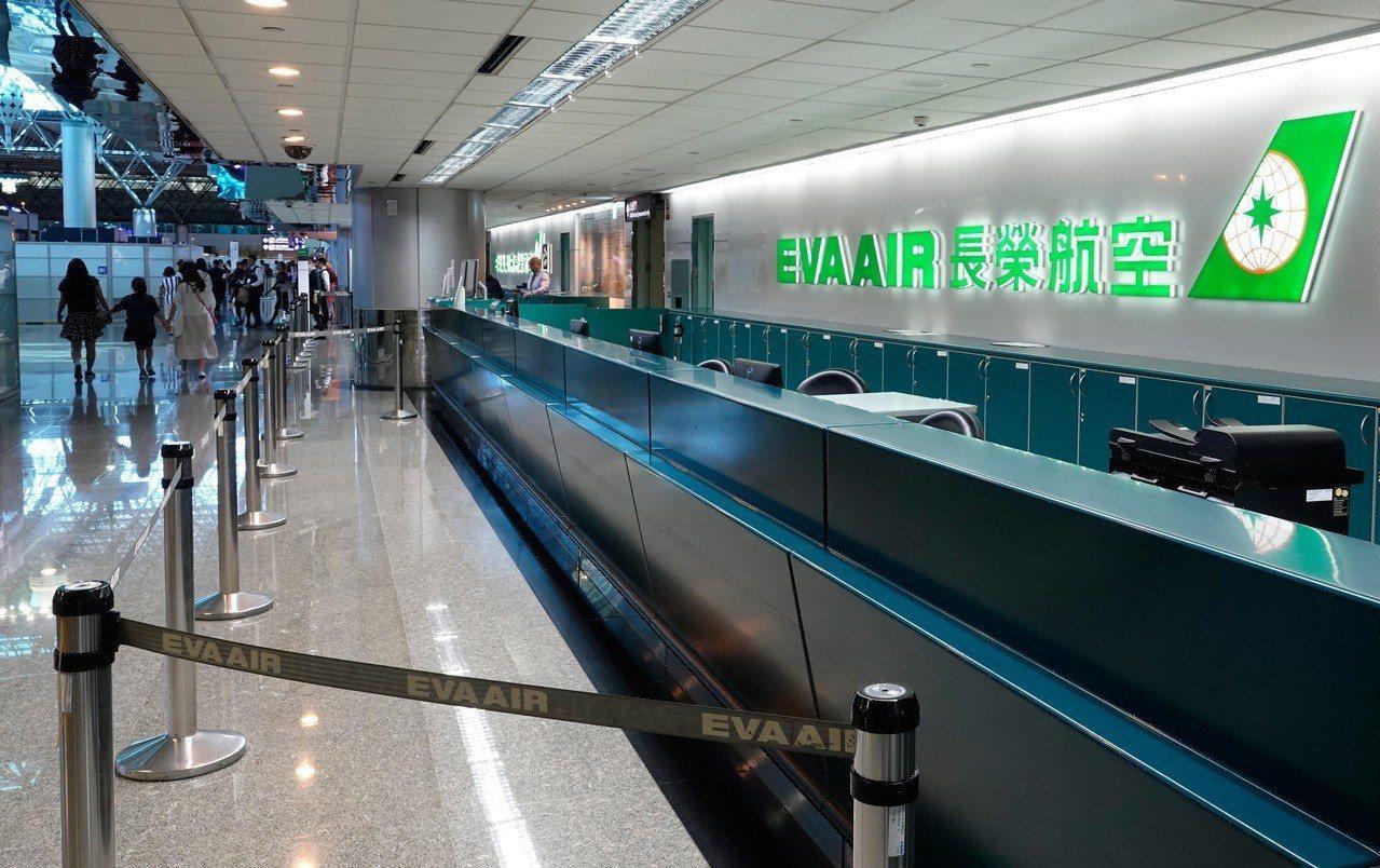 圖為桃園機場的長榮航空櫃台。本報資料照片