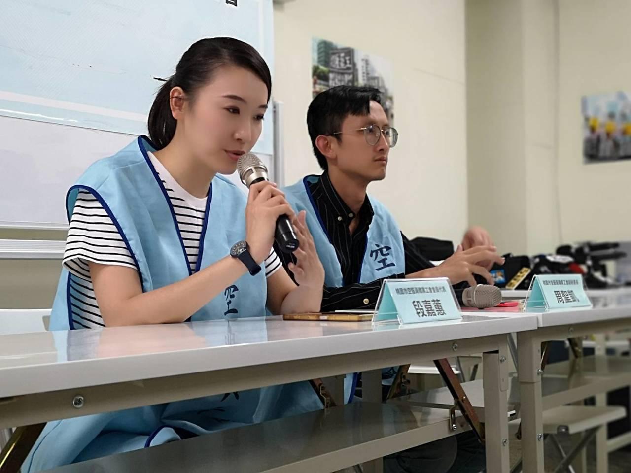 桃園市空服員職業工會理事段嘉蕙說明郭芷嫣遭免職一事。記者曹悅華/攝影