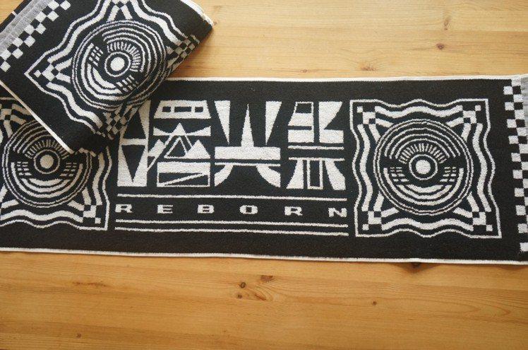 曙光祭周邊商品,曙光毛巾。圖/主辦單位提供