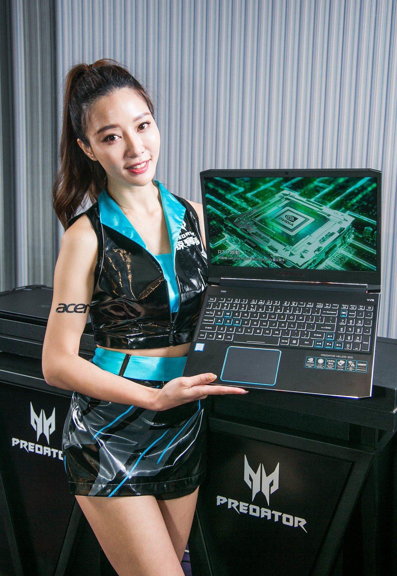 Predator Helios 300電競筆電,15.6吋或17.3吋兩種尺寸建...
