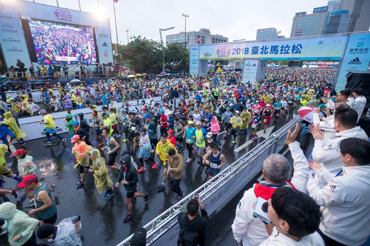 台北馬拉松今取得銅標籤認證,國內第一個通過認證的「市區馬拉松」賽事。圖/台北市體...