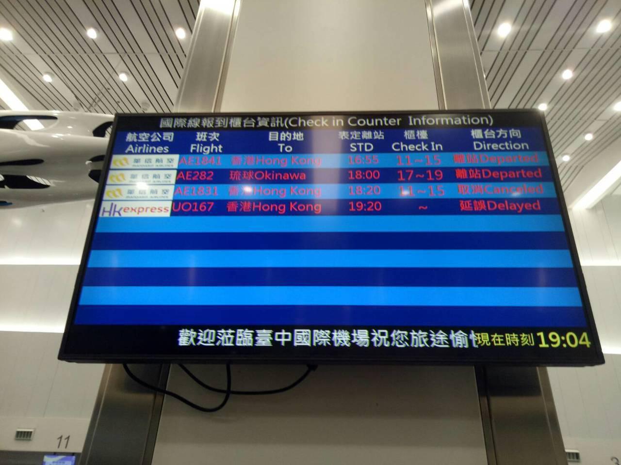 經國號戰機今天下午迫降台中清泉崗機場,導致跑道封閉1小時,影響多班航班起降。記者...