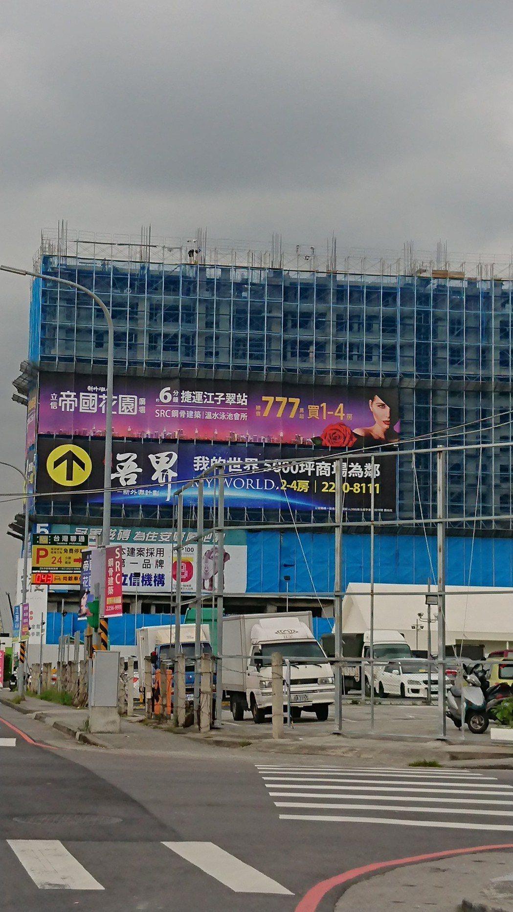 今年上半年北台灣整體推案量為5,063.17億元、年減14.7%,案量卻意外的量...