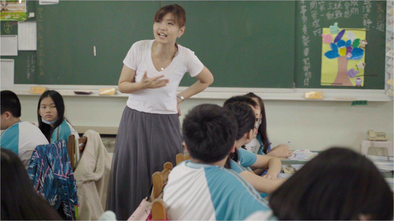 「新課綱─讓孩子成為更好的自己」紀錄影片將於Youtube播放。圖 / 十二年國...
