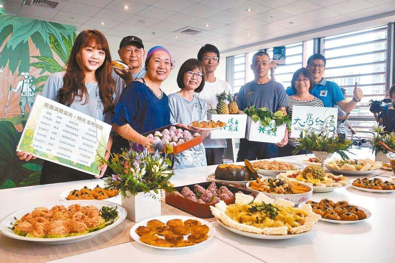 新北觀旅局推淡蘭古道在地美食,邀請廚藝達人以在地食材做出滿桌菜餚。 記者施鴻基/...