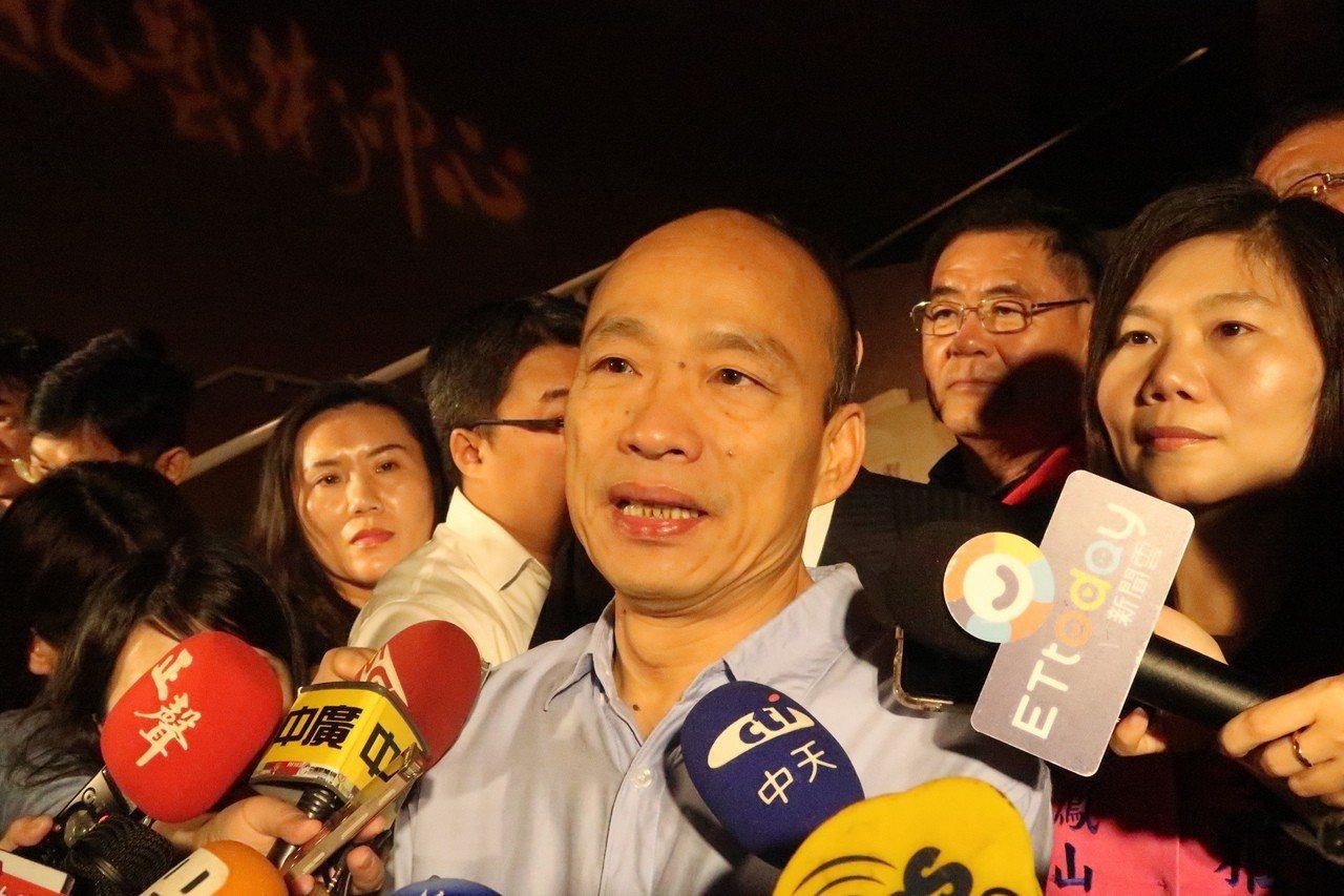高雄市長韓國瑜表示,請大家不要再互相惡意攻擊。記者徐如宜/攝影