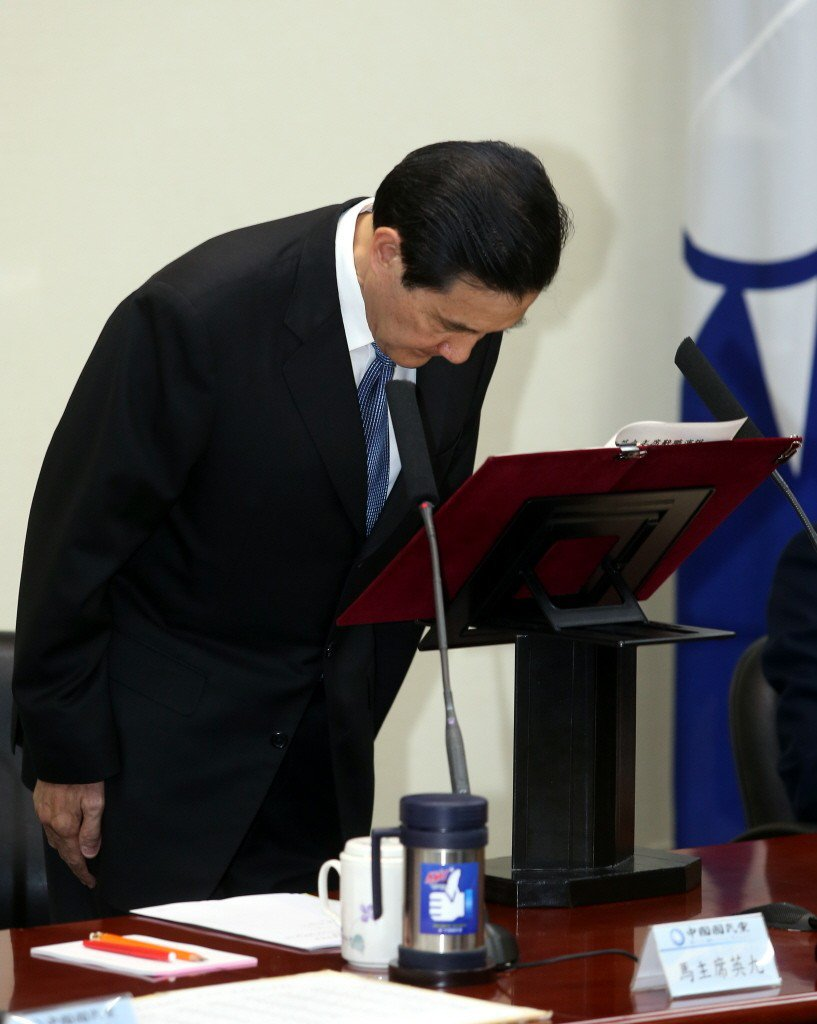 2014年12月,馬英九請辭黨主席,表示為敗選負起最大責任。圖/聯合報系資料照片