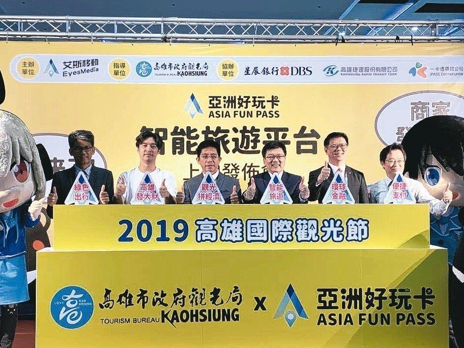 星展銀行(台灣)總經理林鑫川(右二)表示,星展串連在地與國際資源,攜手行銷台灣觀...