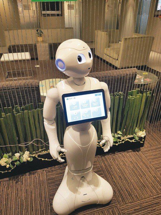 金融業積極開發「機器人理財」業務,金管會今年首度列入金檢。圖為機器人Pepper...