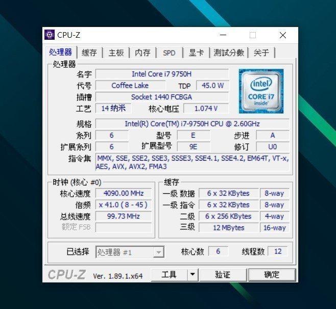處理器採用Intel Core i7-9750H。  彭子豪/攝影