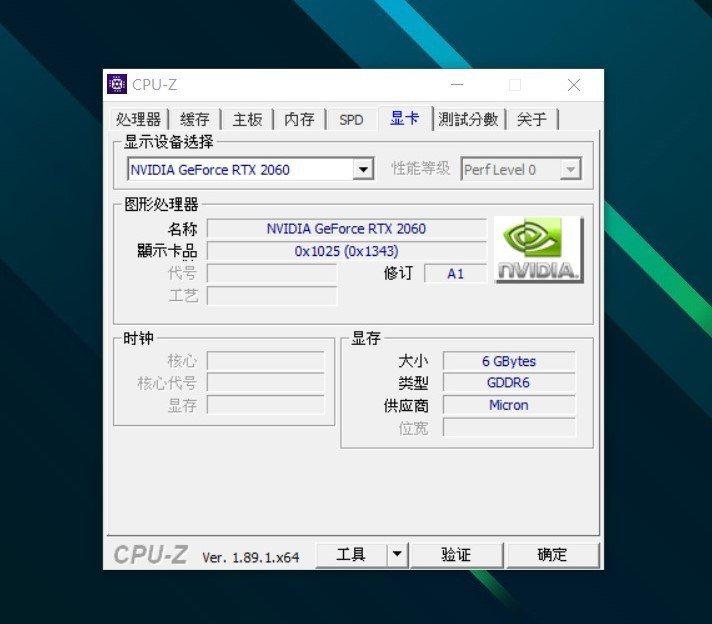 顯示晶片為NVIDIA GeForce RTX 2060 6GB。 彭子豪/攝影