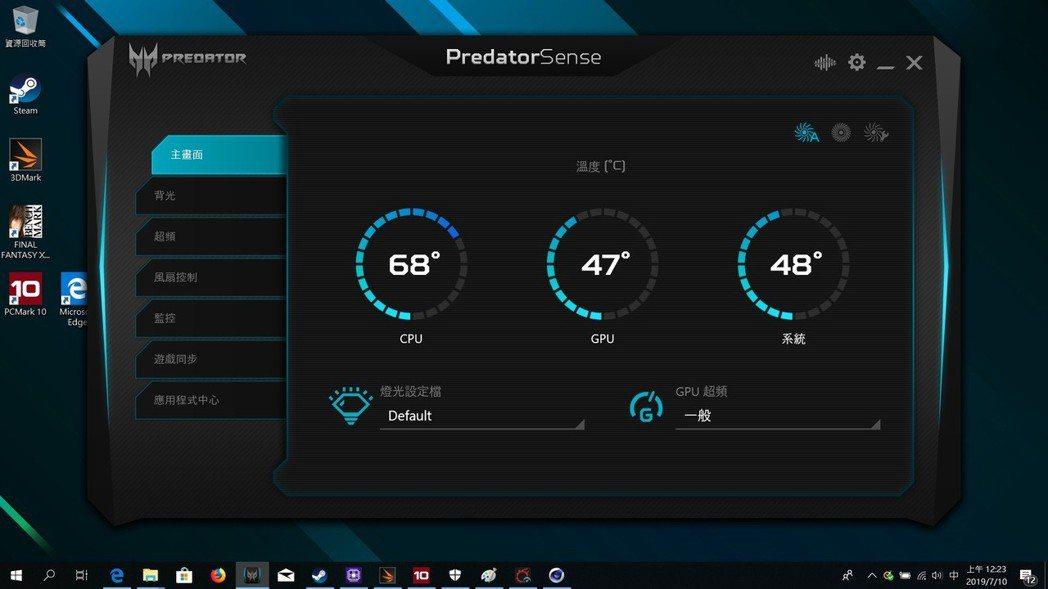 採新一代PredatorSense監控軟體,介面直覺並簡潔有力。 彭子豪/攝影