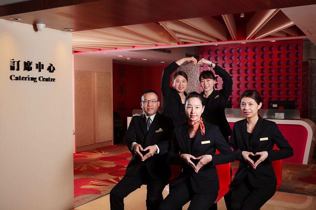 大億麗緻團隊提供專業婚宴諮詢及各餐廳大小餐敘安排。  大億麗緻酒店 提供