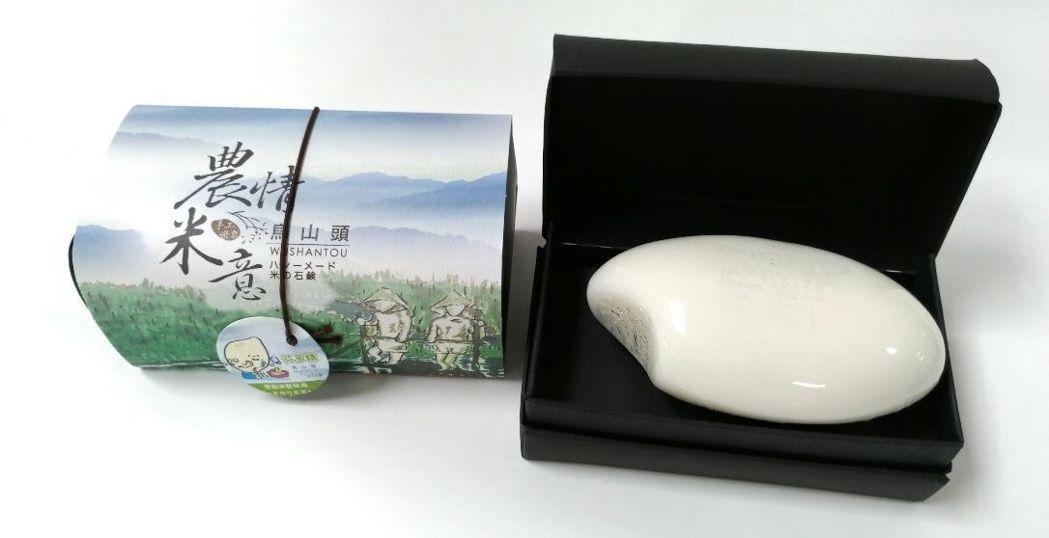 參觀展覽並填寫問卷者,還可免費兌換精緻好禮─米皂乙份。  嘉南水利會 提供