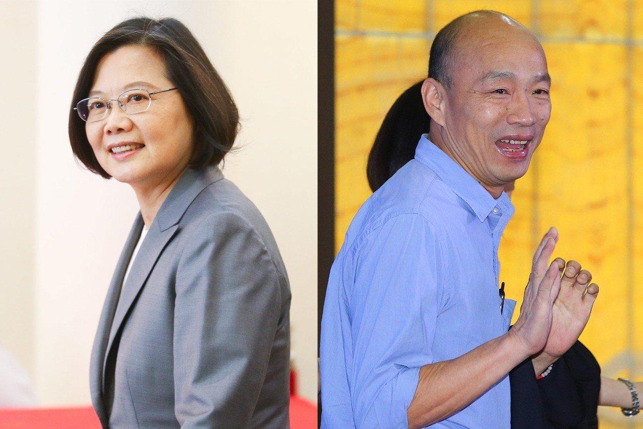 高雄市長韓國瑜代表國民黨(右)出線參選,將對決現任總統蔡英文。 圖/本報系資料照...