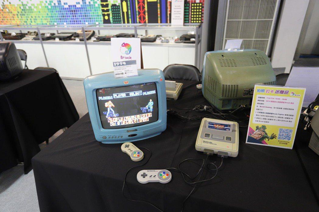 夏日電玩展特與Retro.HK /Hong Kong Game Associat...