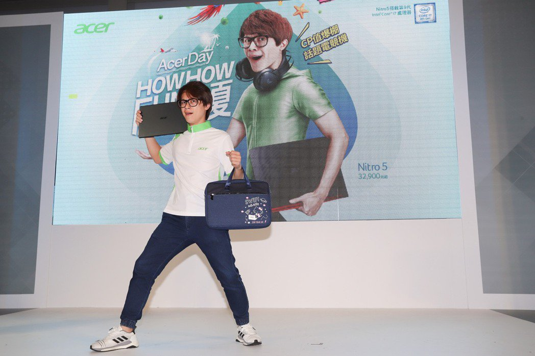 HOWHOW為宏碁Acer Day站台。 彭子豪/攝影