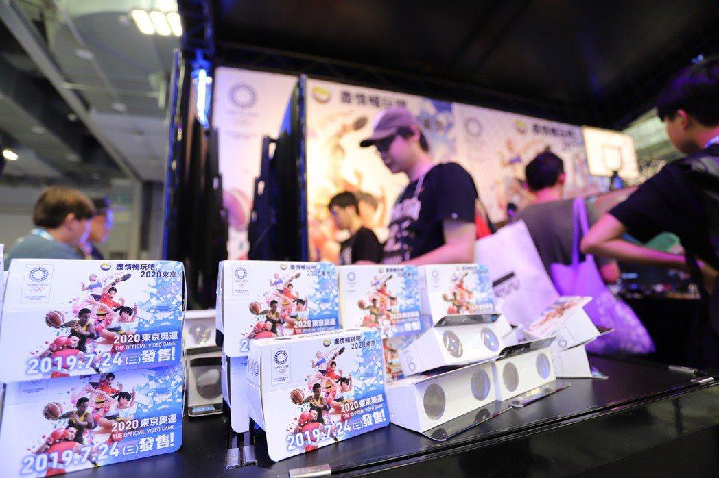 《2020東京奧運 The Official Video Game》現場玩的到。...