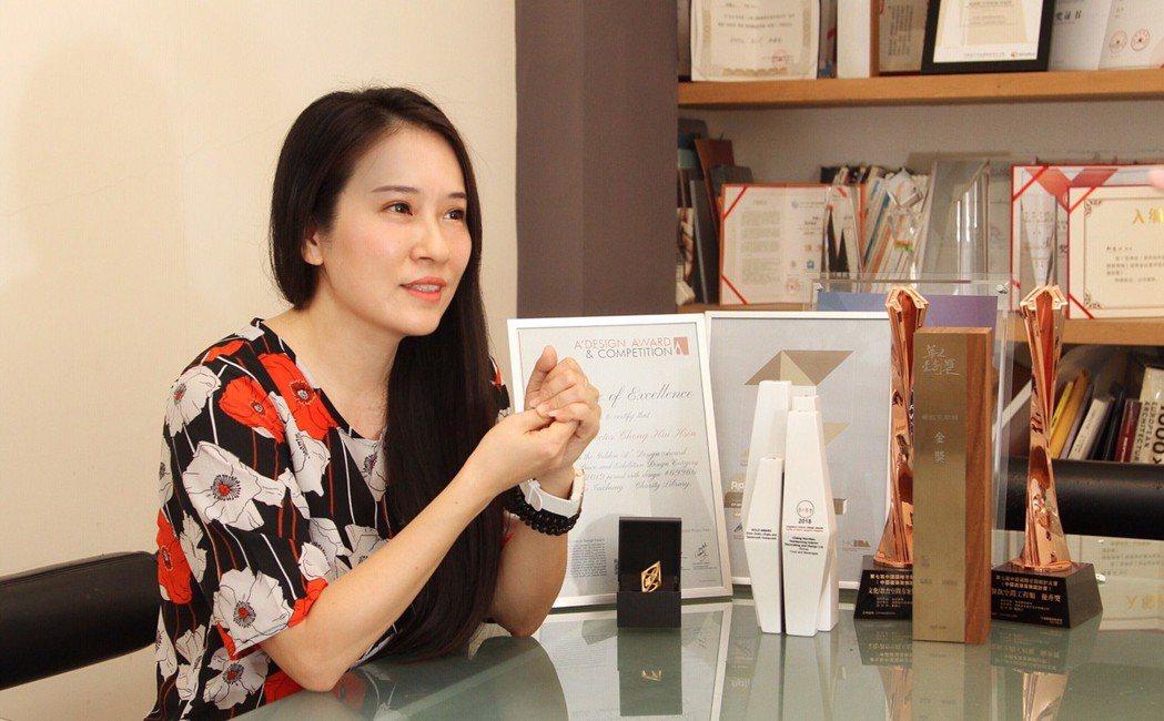 鄭惠心短短幾年已抱回十多項國際大獎,已是國際間設計界的台灣知名代表人物。 鄭惠心...