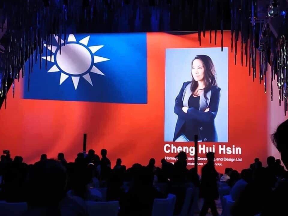 2019年3月新加坡室內設計獎奪下金獎,當時國旗放上舞台屏幕讓鄭惠心感動落淚。 ...
