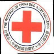 圖三、與紅十字會組織混淆的商標 (圖片來源:商標圖樣含「十字圖」之審查原則,頁6...