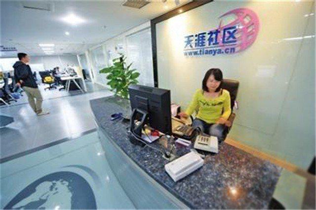 中國大陸知名網路論壇「天涯社區」11日宣布,由於網路水軍氾濫,除加強對網帖的監管...