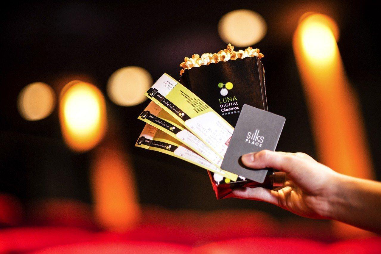 飯店獨有的電影院設施,暑假強檔電影接力上映,入住即可「歡樂暢影」,免費看到飽。圖...
