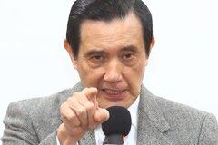 馬英九洩密無罪確定 北檢批:更一審疑未閱卷判決草率