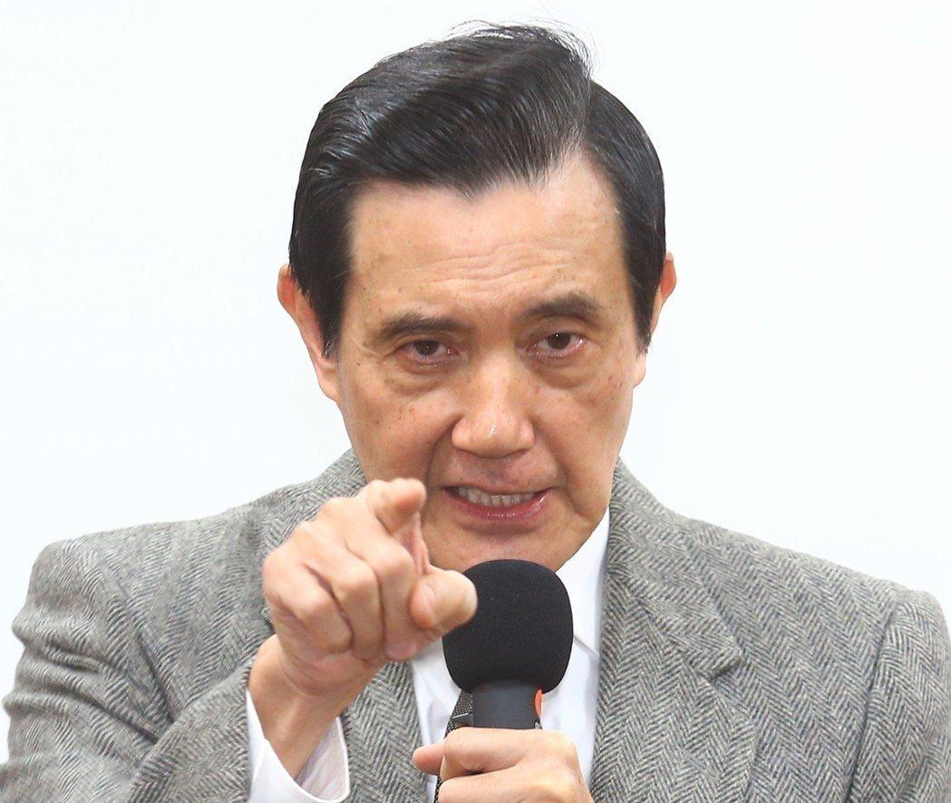 前總統馬英九。圖/本報系資料照片