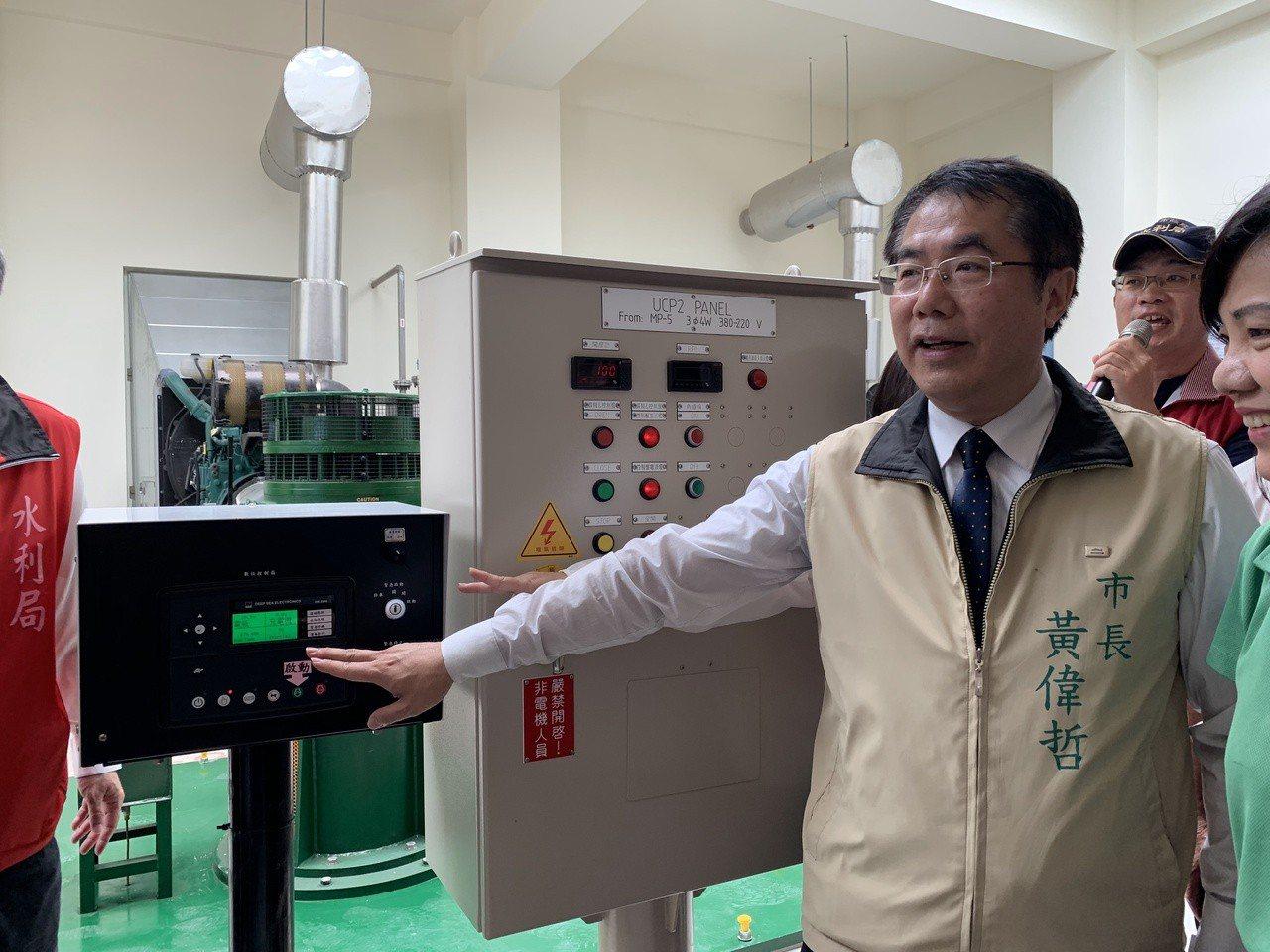 台南市長黃偉哲主持後壁區後鎮排水站竣工啟用。記者吳淑玲/攝影