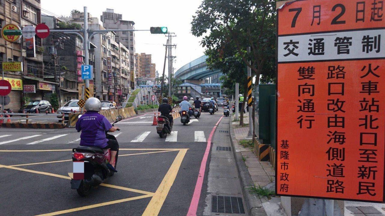 交通隊表示,7月2日10時起,中山一路第一工區開始進行道路拓寬工程,預計明年6月...