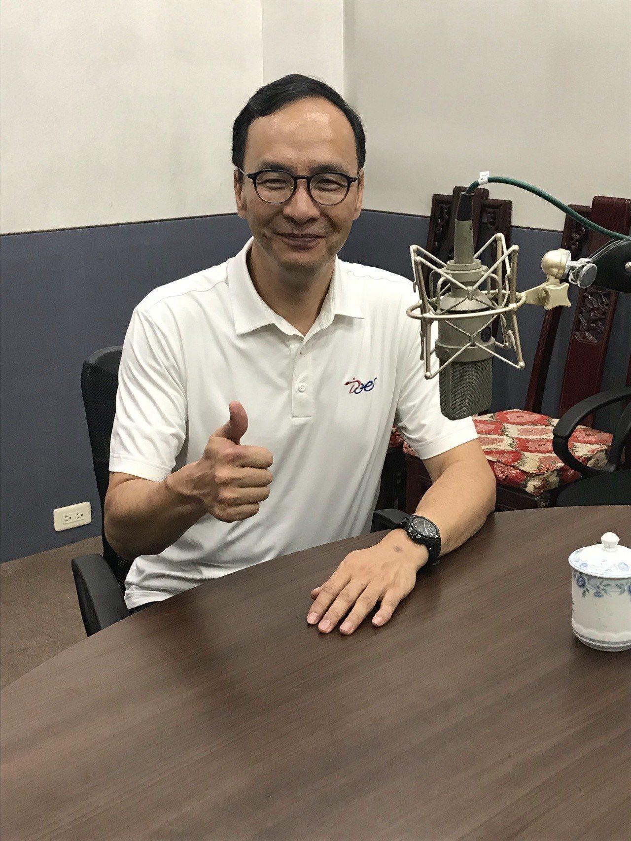 新北市前市長朱立倫今天到正聲廣播電台接受專訪。記者姜宜菁/攝影