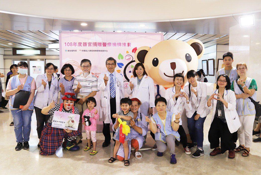 羅東博愛醫院今天與器官捐贈移植登錄中心合辦器捐推廣。圖/羅東博愛醫院提供
