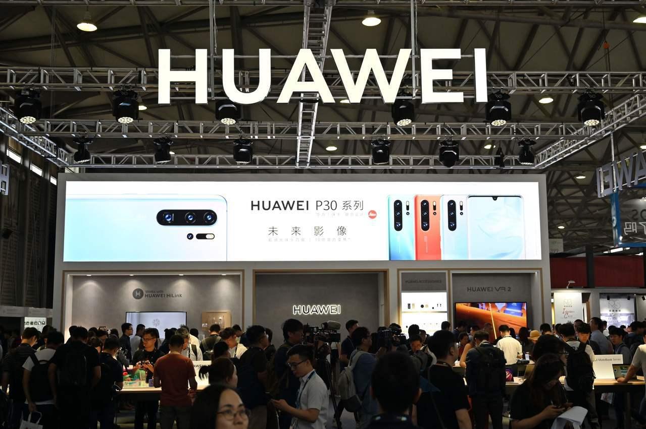 華為自家作業系統「鴻蒙」是為物聯網開發的系統,手機操作系統依然是把「安卓」作為首...